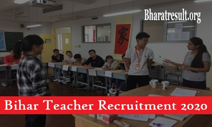 Bihar Teacher Recruitment 2020 Apply For 94,000 Post Notification