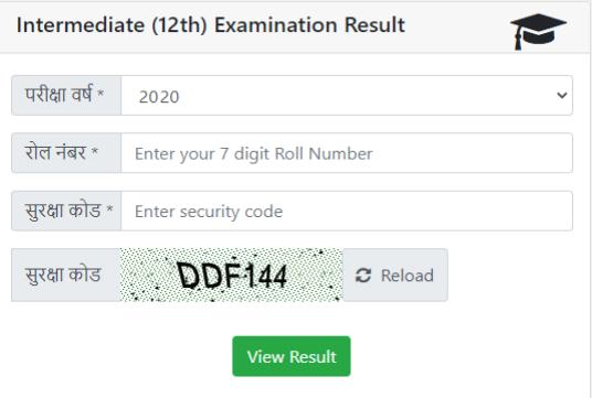 UP Board Result 2020 12th : Declared 27 June Check like This