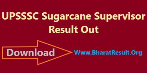 UPSSSC Sugarcane Supervisor Result 2020 Out Download Now
