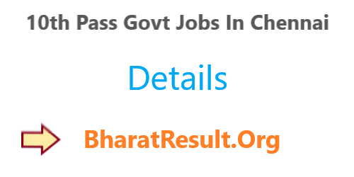 10th Pass Govt Jobs In Chennai 2020 : 453 Vacancies