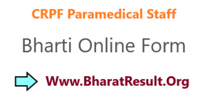 CRPF Paramedical Staff Recruitment 2020