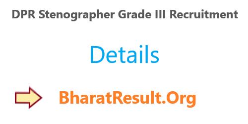 DPR Stenographer Grade III Recruitment 2020 : 12th Pass Apply Now