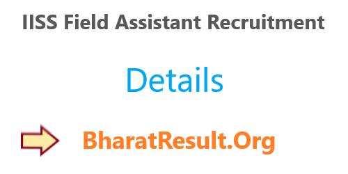 IISS Field Assistant Recruitment 2020 : Graduate Pass Apply Now