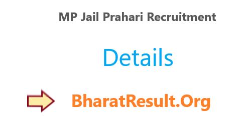 MP Jail Prahari Recruitment 2020 : 10th Pass Apply Now