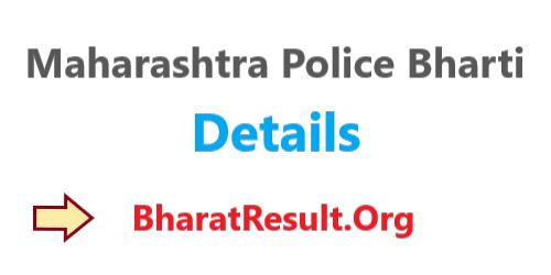 Maharashtra Police Bharti 2020 Online Form