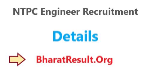 NTPC 275 Engineer Recruitment 2020 : Apply Online