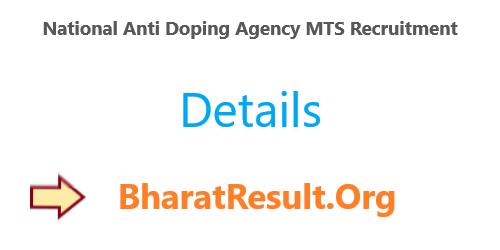 National Anti Doping Agency MTS Recruitment 2020 : 10th Pass Apply Now