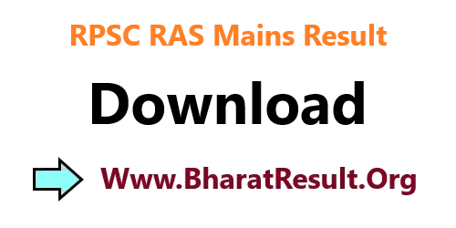 RPSC RAS Mains Result 2020 Latest News Declared Today