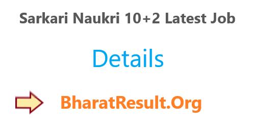 Sarkari Naukri 10+2 Latest Job 2020 : 44,575 Vacancies