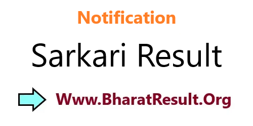 Sarkari Result Notification