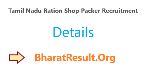 Tamil Nadu Ration Shop Packer Recruitment 2020 : 10th Pass Apply Now