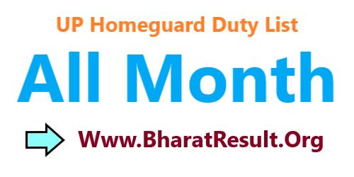 UP Homeguard Duty List 2020 All Month