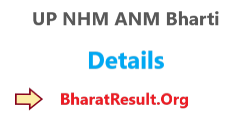 UP NHM 9000 ANM Bharti 2020 : Apply Online