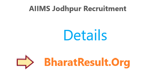 AIIMS Jodhpur Recruitment 2020 : 08 Vacancies