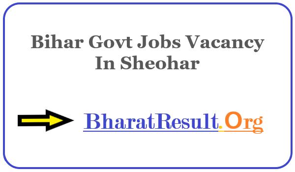Latest Bihar Govt Jobs Vacancy In Sheohar   Apply Online Bihar Job