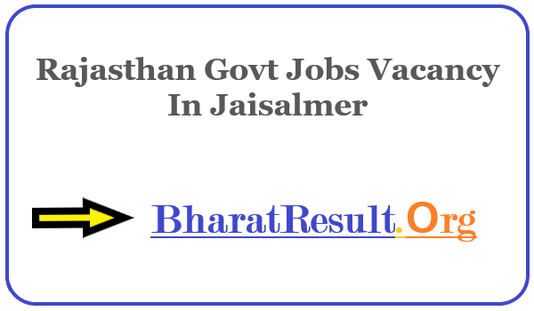 Latest Rajasthan Govt Jobs Vacancy In Jaisalmer | Apply Online Rajasthan Job
