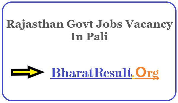 Latest Rajasthan Govt Jobs Vacancy In Pali | Apply Online Rajasthan Job