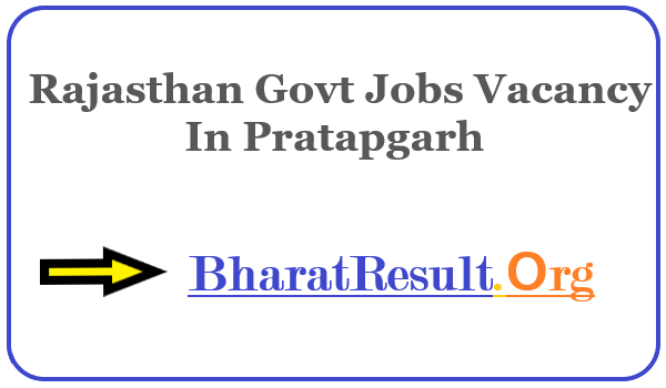 Latest Rajasthan Govt Jobs Vacancy In Pratapgarh  | Apply Online Rajasthan Job